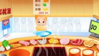 Giochi gratis di cucina online