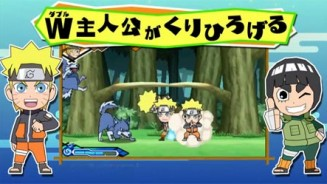 Naruto SD Powerful Shippuden video del gioco