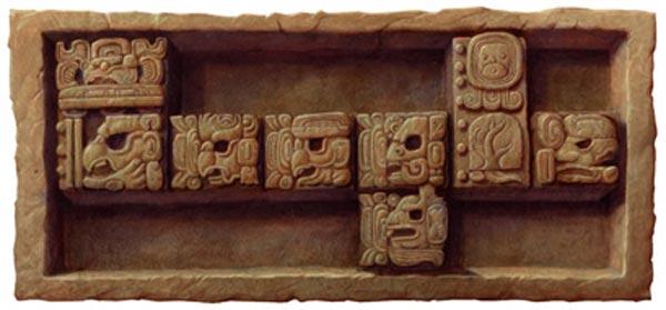Fine calendario Maya