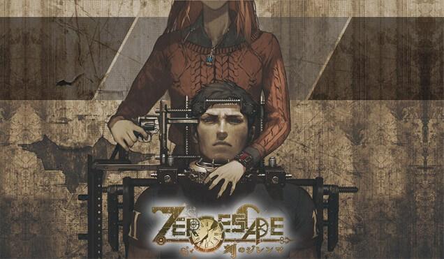 zero-time-dilemma-arte-636x371